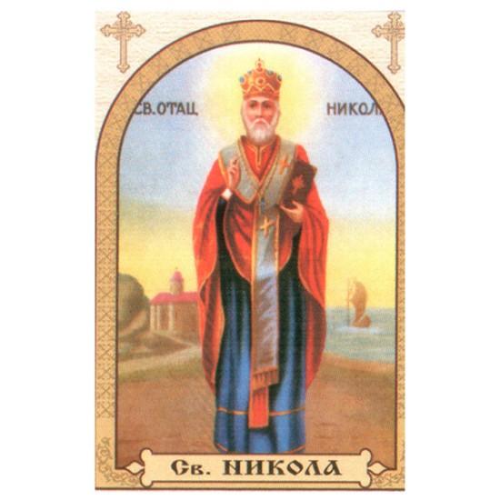 Sveti Nikola, ikone za sveće