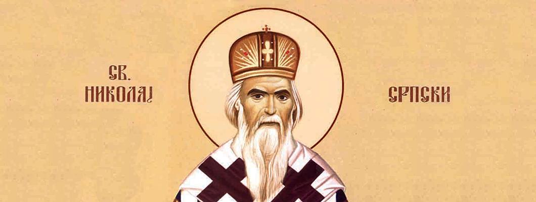 Sveti Nikolaj - Nikoljdan