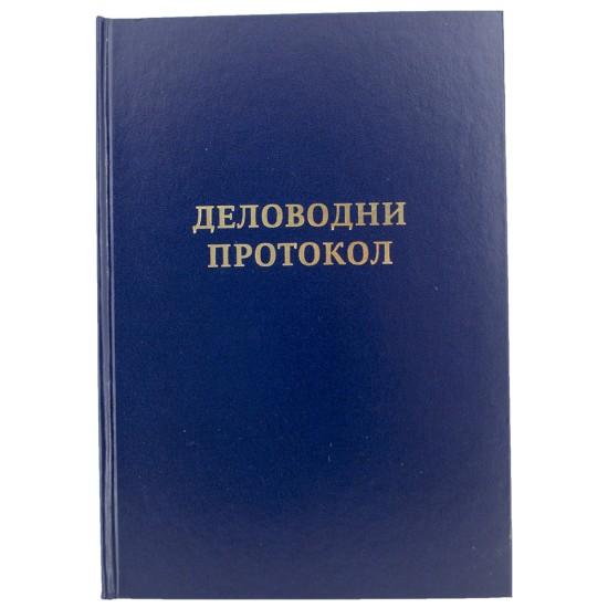 Delovodni protokol