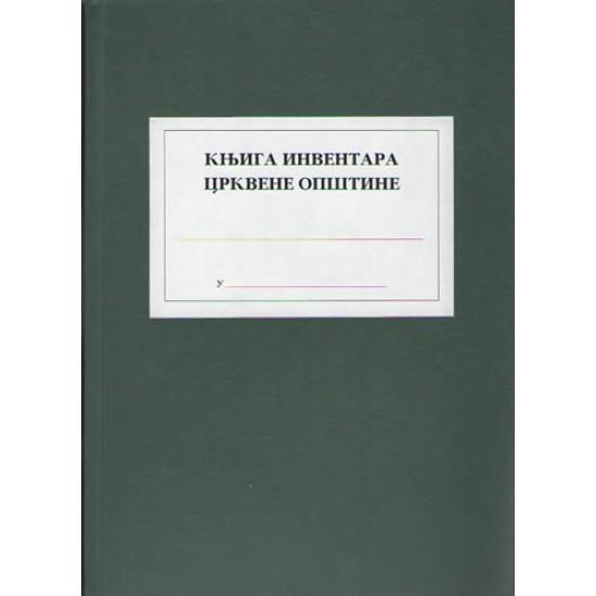 Knjiga inventara crkvene opštine
