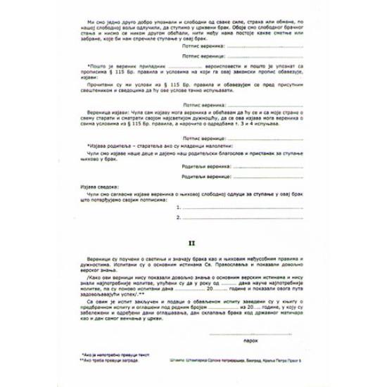 Zapisnik o predbračnom ispitu