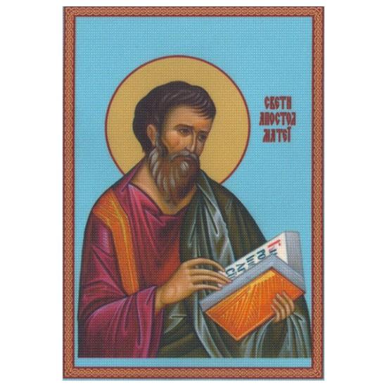 Jevanđelisti za osvećenje crkve