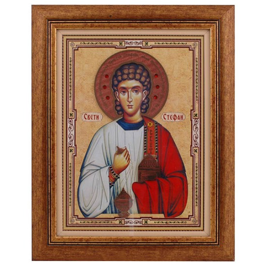 Sveti arhiđakon Stefan (40x32) cm