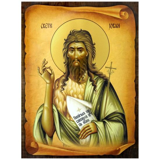 Sveti Jovan Krstitelj (40x30) cm