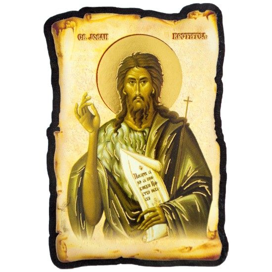 Sveti Jovan Krstitelj (8x5) cm