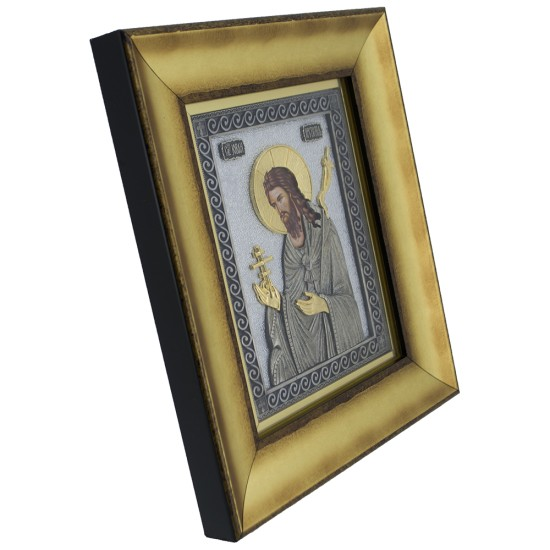Sveti Jovan Krstitelj (23,5x20) cm