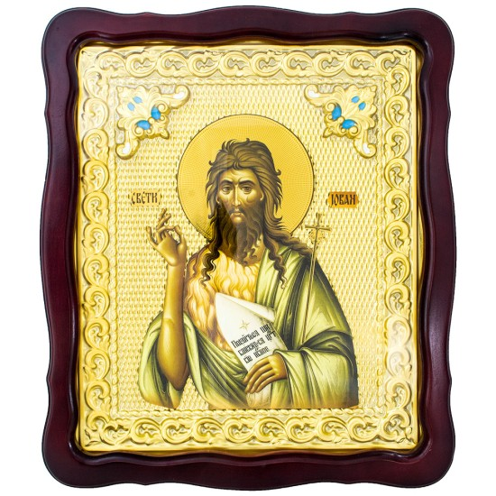 Sveti Jovan Krstitelj (48x42) cm