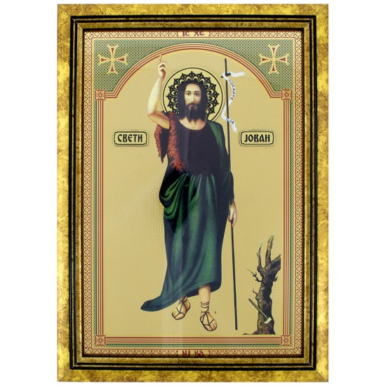 Sveti Jovan Krstitelj (35x25) cm