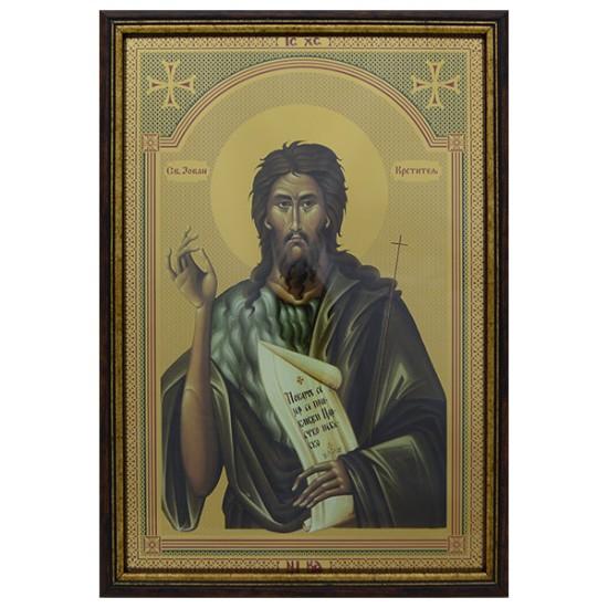 Sveti Jovan Krstitelj (33.5х23.5) cm
