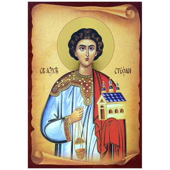 Sveti arhiđakon Stefan  (32x22) cm