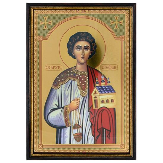 Sveti arhiđakon Stefan (33x23) cm