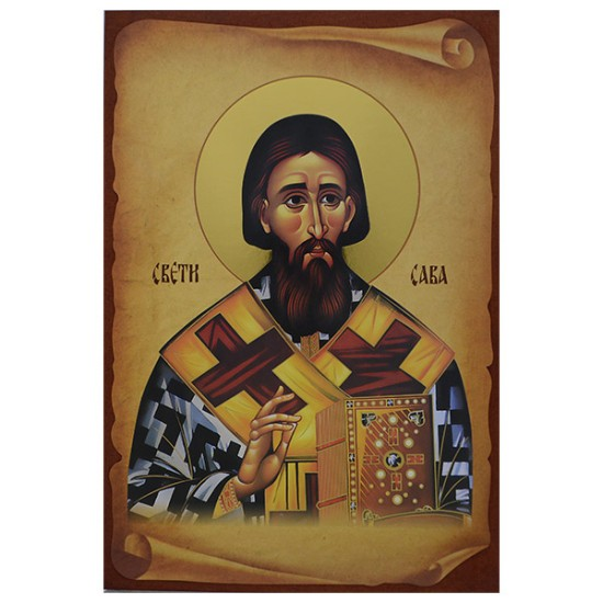 Sveti Sava (33x23) cm