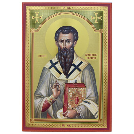 Sveti Vasilije Veliki (33x23,5) cm