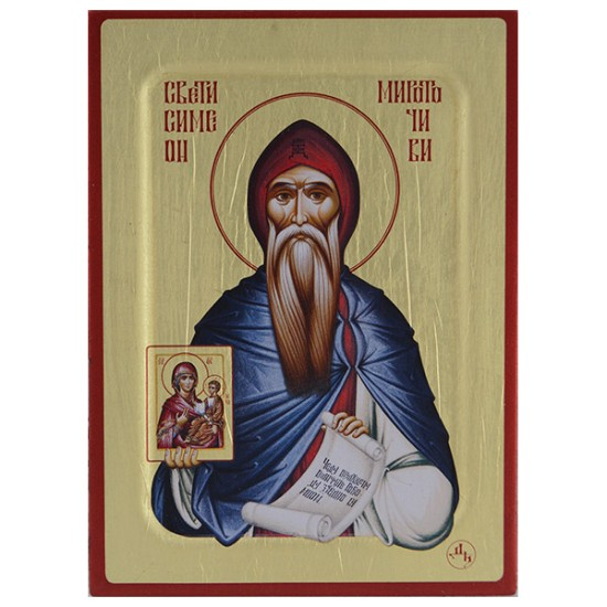 Saint Simeon  (16x11.5) cm