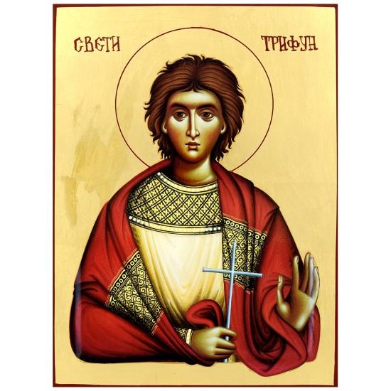 Sveti Trifun (34x25) cm