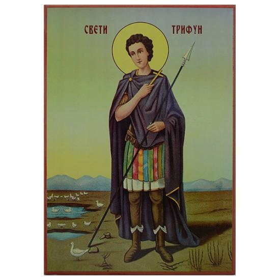 Sveti Trifun (31x22) cm