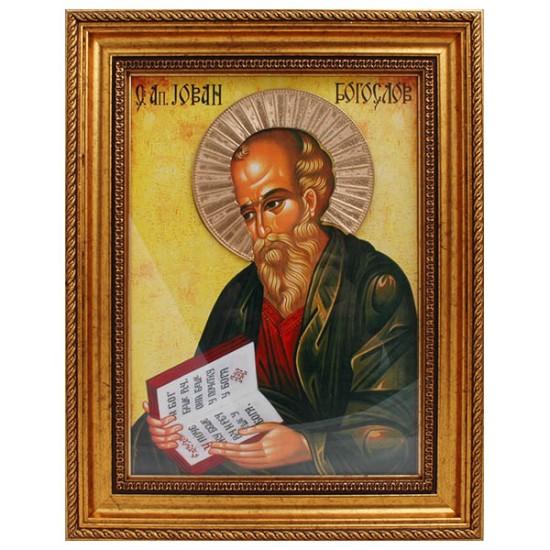 Sveti Jovan Bogoslov (38x30) cm