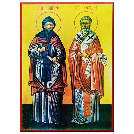 Sveti Kirilo i Metodije (33x24) cm