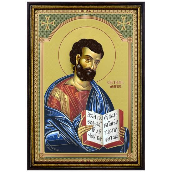 Sveti Apostol Marko   (33x23) cm