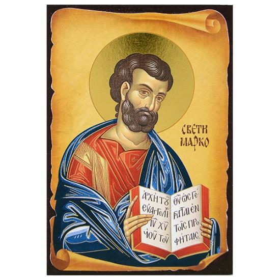 Sveti apostol i jevanđelist Marko - Markovdan (16x11) cm