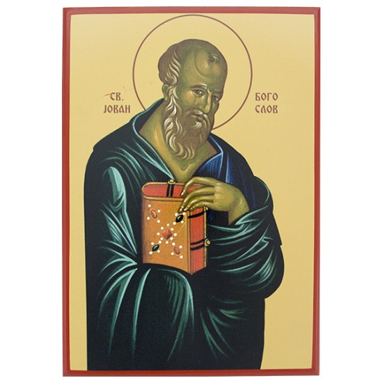 St. John the Apostle (33x23) cm