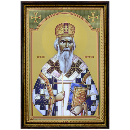 Sveti Nikolaj   (33x23) cm