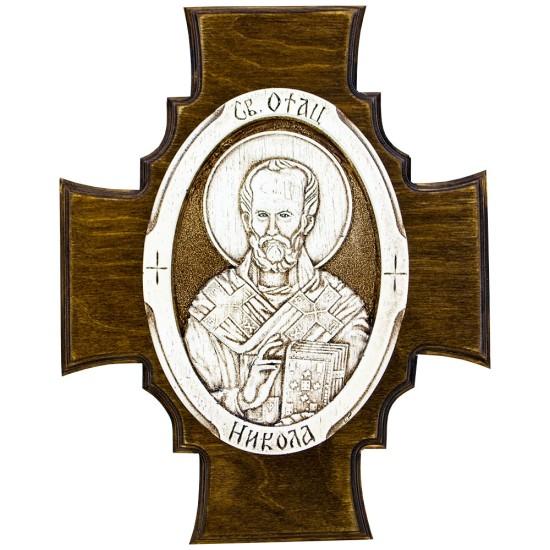 Sveti otac Nikola