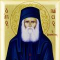 Sveti Pajsije Svetogorac