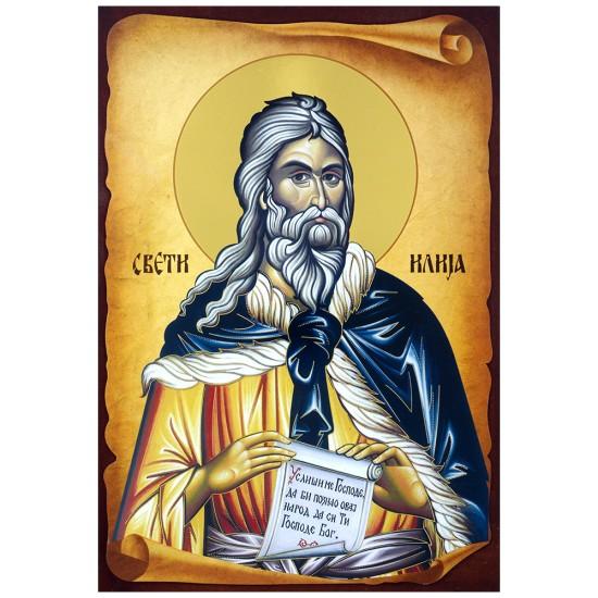 Sveti Ilija (32x22) cm