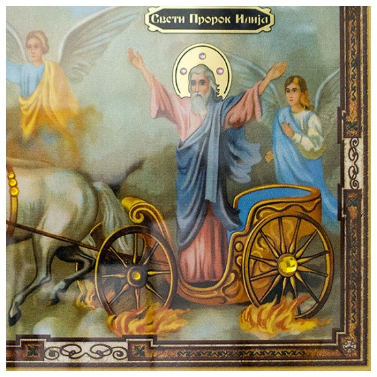 Sveti prorok Ilija (31,5x40) cm