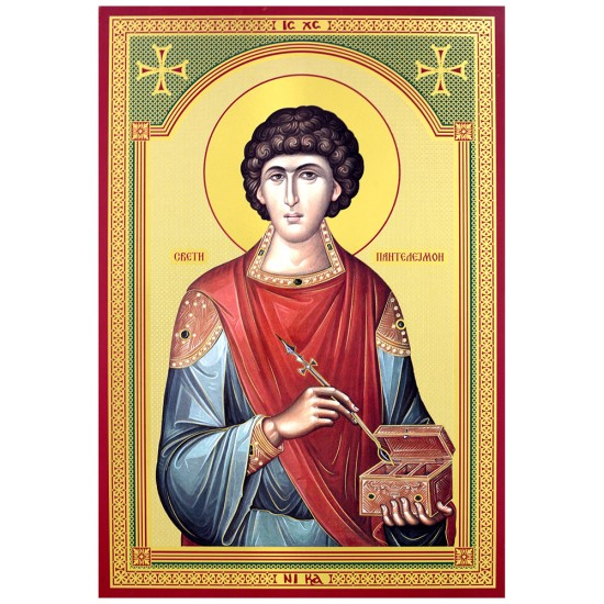 Sveti Pantelejmon  (32x22) cm