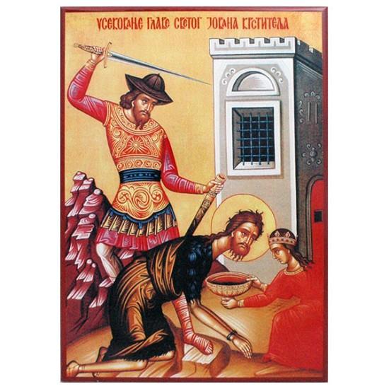 Usekovanje glave Svetog Jovana Krstitelja (33x24) cm