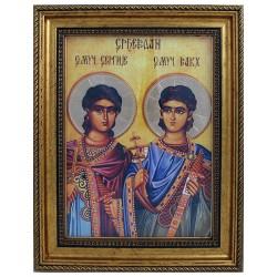 Holy Martyr Sergius and Holy Martyr Bacchus - Srdjevdan (38 x30) cm