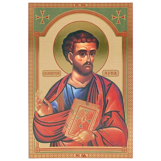 Sv. Apostol Luka  (30x20) cm