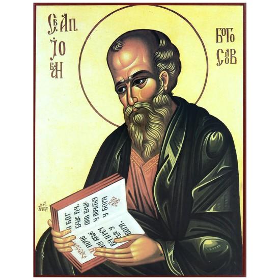 Sveti Jovan Bogoslov (31x24) cm