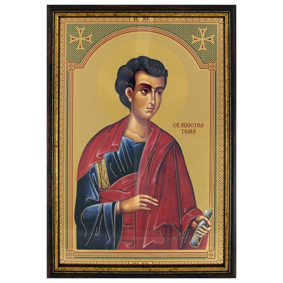 Holy Apostle Thomas (33x23) cm