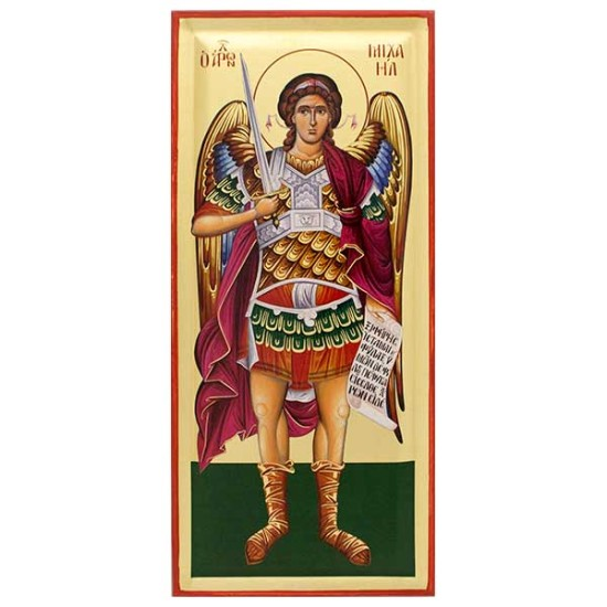 Sveti Arhangel Mihailо (40x18) cm