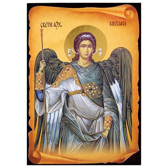 Sveti arhangle Mihail (16x11)cm