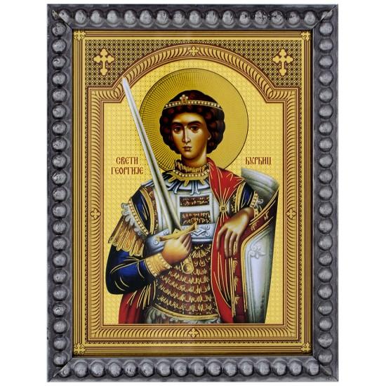 Sveti Georgije - Đurđić (15,5x12) cm