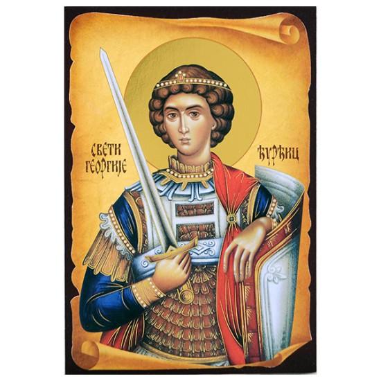 Sveti Georgije - Đurđic (16x11) cm