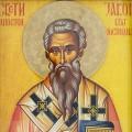 Sveti apostol Jakov