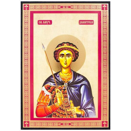 Sveti Velikomučenik Dimitrije (33x23) cm