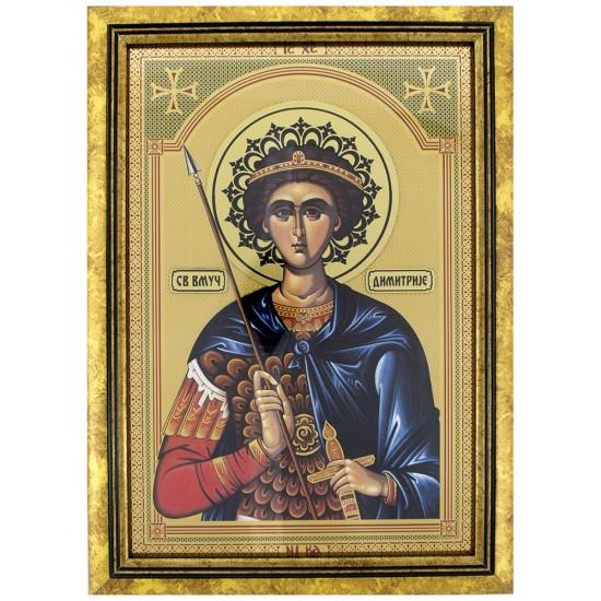 Sveti Dimitijre (35x25) cm