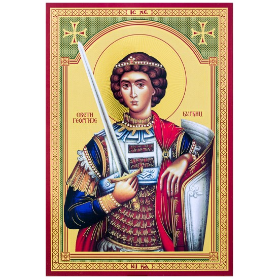 Sveti Georgije - Đurđic   (32x22) cm
