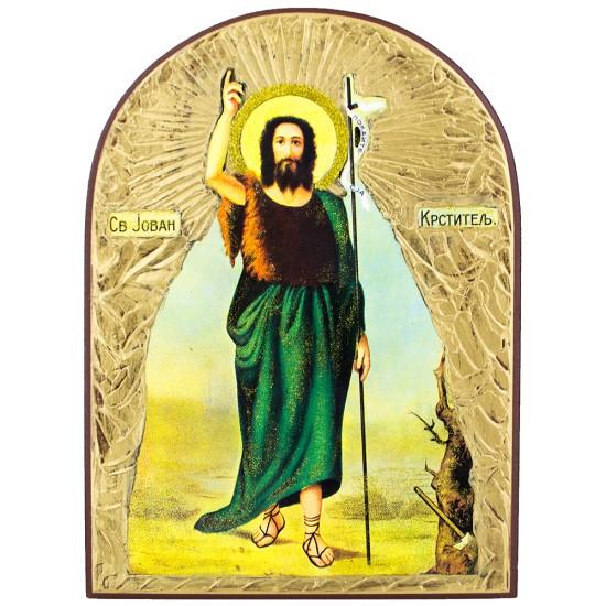 Sveto Jovan Krstitelj, reljefna (36x26) cm