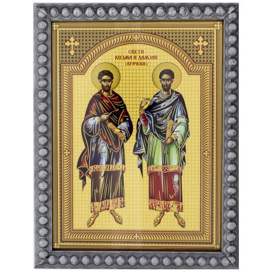 Sveti Kozma i Damjan (15,5x12) cm