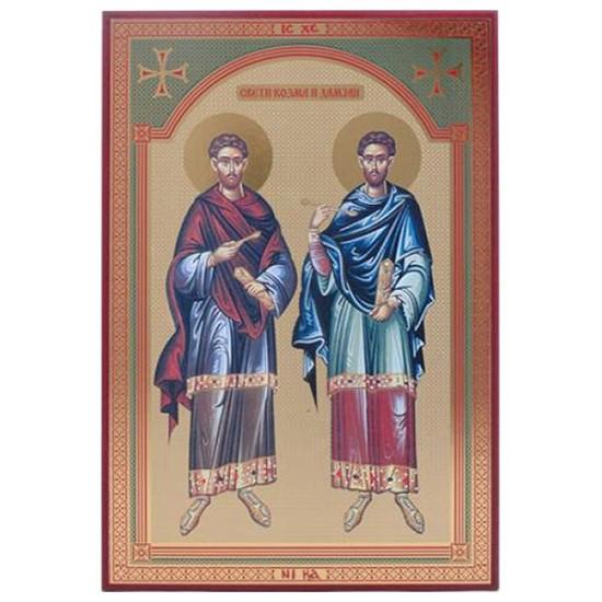 Saints Cosmas and Damian (30x20) cm