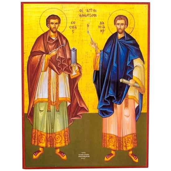 Sveti Kozma i Damjan (26x20) cm