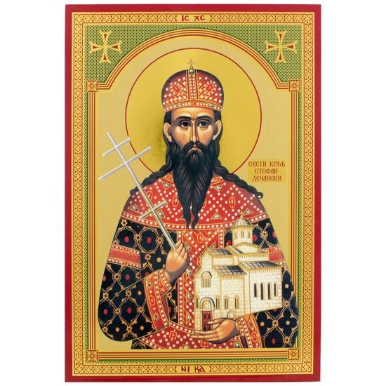 Sveti Stafan Dečanski - Mratindan (32x24) cm
