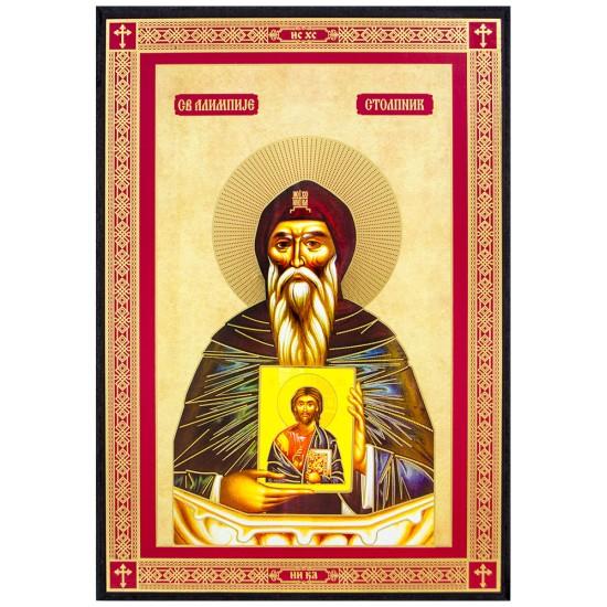 Sveti Alimpije Stolpnik (33x23) cm